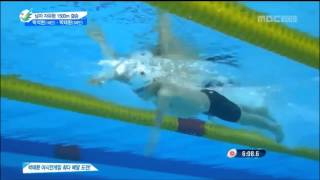 Sun Yang - underwater shot (Final 1500M freestyle at Incheon - Asian Games)
