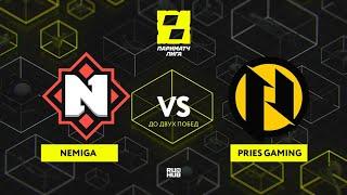 Nemiga vs PRIES Gaming, Лига Париматч, bo3, game 2 [Jam \u0026 Smile]