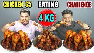 MASSIVE CHICKEN 65 EATING CHALLENGE | CHICKEN 65 EATING CHALLENGE | Food Challenge in India(Ep-146)