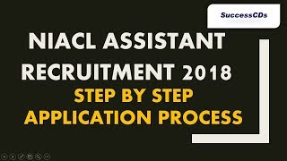 NIACL Assistant Recruitment 2018 Apply Online - Step by Step Application Process