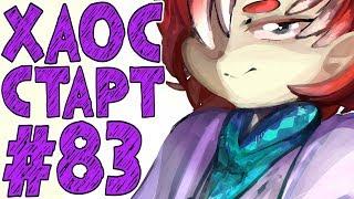 Lp. #Истоки Майнкрафт #83 ПЕРВЫЙ БОСС