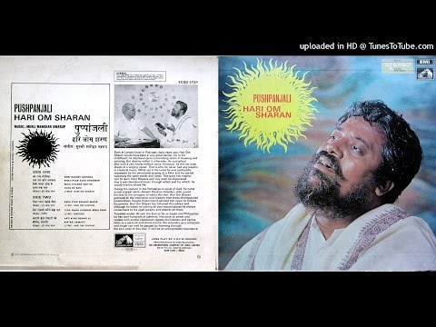 Hari Om Sharan - Pushpanjali Original LP Recording