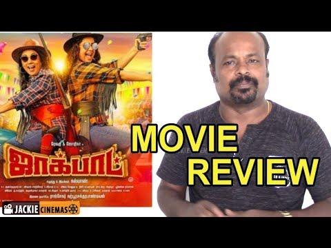 Jackpot Tamil Movie Review By JackieSekar | ஜாக்பாட் விமர்சனம் | Jyotika, Revathy | Suriya ...