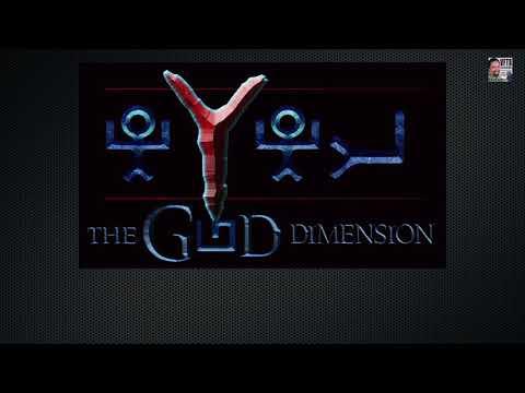 VFTB 387: Trey Smith - The God Dimension