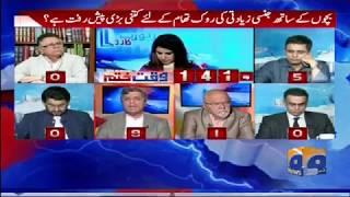 Zainab Ke Qatil Imran Ki Phansi, Kitni Bari Paish-Raft Hey? – Report Card