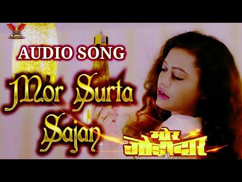 MOR SURTA SAJAN    मोर सुरता सजन    MOR JODIDAAR ll Anurag Sharma   Alka chandrakar    Audio Song