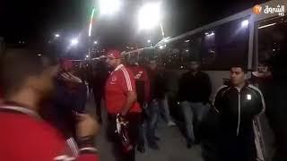 بالفيديو..مغادرة انصار الوداد البيضاوي ملعب الشهيد مصطفى تشاكر بالبليدة