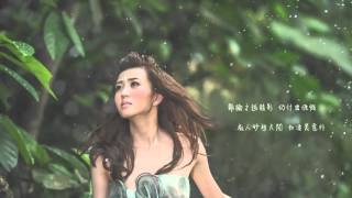吳若希 Jinny - 愛 「(愛情來的時候2016」歌曲) Official Lyrics Video