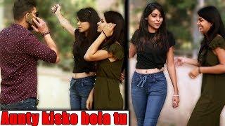 Calling Cute Girls AUNTY Prank | Oasis bits pilani 2019 Rajasthan | Unglibaaz