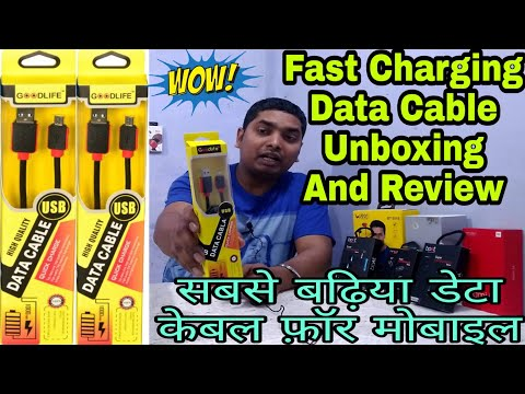 goodlife-data-cable-unboxing-&-review-|-best-quality-high-speed-data-cable-|-ultra-fast-charging
