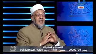 الموعظة الحسنة| تعرف على مواصفات بناء المسجد و الفرق بين المسجد والجامع مع الدكتور سعيد عامر