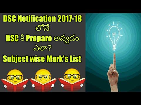 DSC Syllabus Subject wise Marks List for( Ap & Telan gana) Students...{Dsc Aspirants}