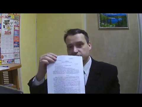 Паспорт СССР: Решение суда от 22.02.2019