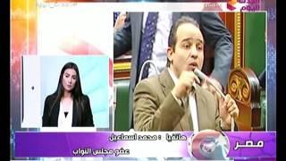 بالفيديو| برلماني: ضم الاقتصاد الموازي لـ