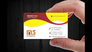 Business card design in Corel draw - MS Graphics | Visiting card tutorial online