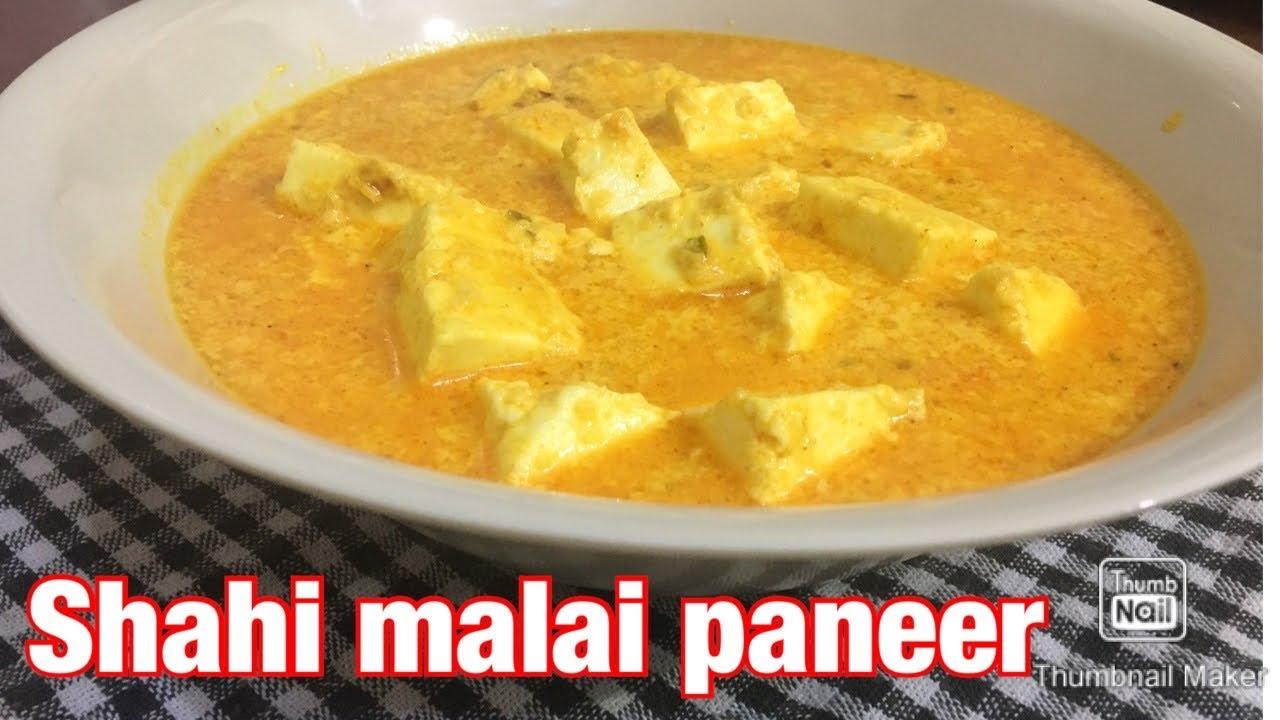 Shahi Malai Paneer Recipe By Narinder's Kitchen And Craft