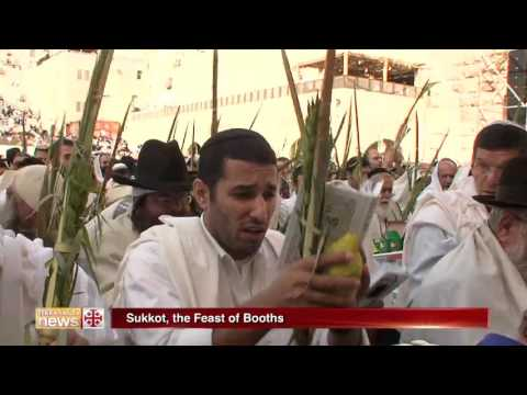 Sukkot, The Feast Of Booths