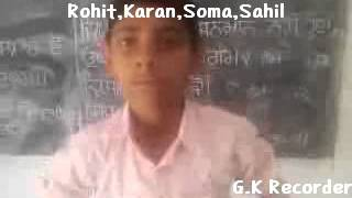 Gopal Katarian boy's  Jatt Fire Karda