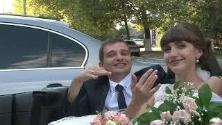 свадебный ролик 18 августа 2018 года
