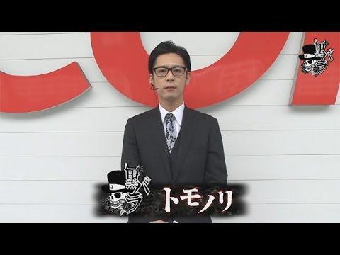 マイジャグラーIII】リアルスロッター軍団黒バラ トモノリ キコーナ ...