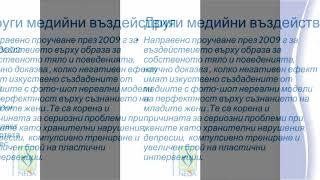 видео Уникал®-р