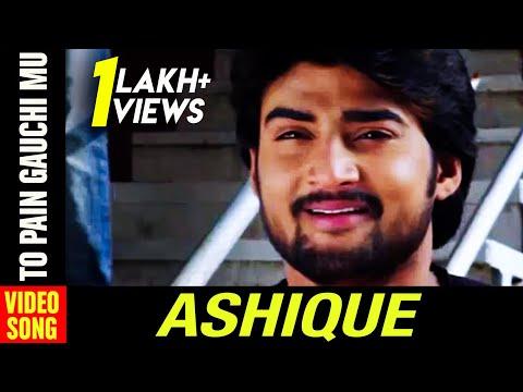 Ashique Odia Movie || To Pain Gauchi Mu || Video Song | Sambeet Acharya, Koyel, Papu Pumpum