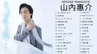 Keisuke Yamauchi (山内惠介) New Songs 2018 - Keisuke Yamauchi (山内...