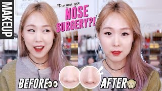 KOREAN PLASTIC SURGERY MAKEUP | Nose Contour & Highlight Tutorial 화장으로 코성형 연출 | meejmuse