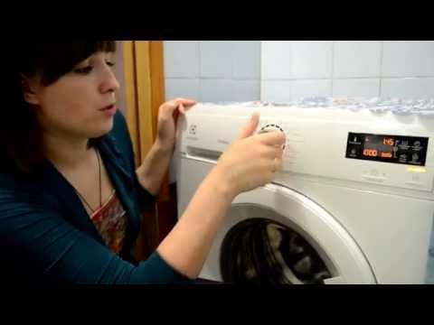 Как включить стиральную машину электролюкс видео