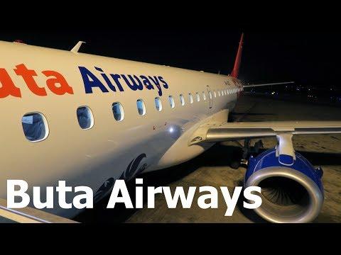 Перелет Тегеран - Баку на Embraer 190 Buta Airways