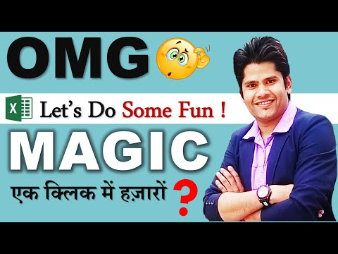 Excel Magic - Every Computer User Must Know