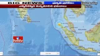 Massive Earthquake In Indonesia's Aceh | 6.0-Magnitude | 20 Dead | HMTV