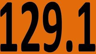 КОНТРОЛЬНАЯ 169 АНГЛИЙСКИЙ ЯЗЫК ДО АВТОМАТИЗМА УРОК 129 1 Уроки английского языка