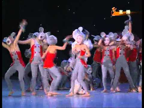 猫鼠之夜 {少儿舞蹈} - 第五届CCTV电视舞蹈大赛少儿舞蹈
