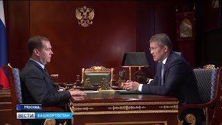 Дмитрий Медведев поддержал создание особой экономической зоны в Башкирии