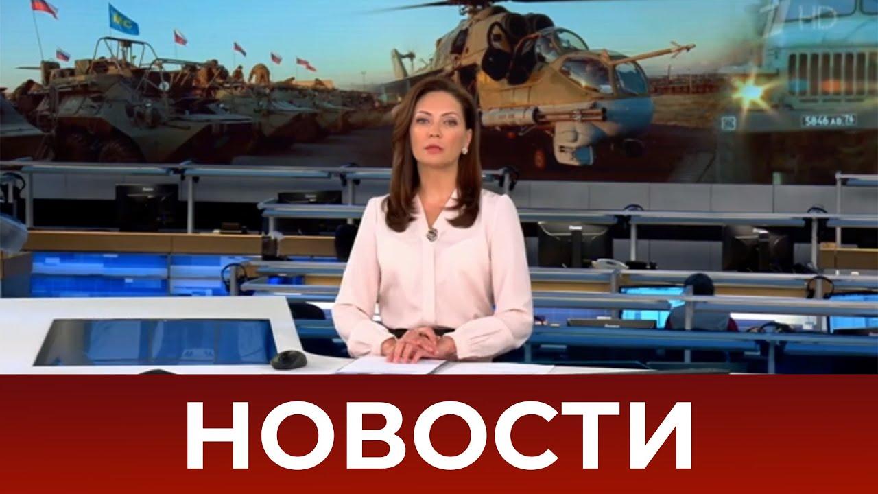 Выпуск новостей в 12:00 от 13.11.2020 MyTub.uz