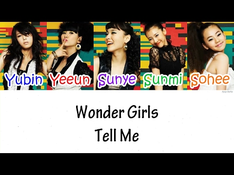 Wonder Girls – Tell Me Lyrics HANROMENG