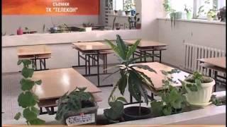 В Нижнем Тагиле закрылся санаторий для больных ЦП(, 2011-11-18T04:37:55.000Z)