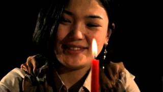 Hoyulaa Untah uu   Official Movie Trailer