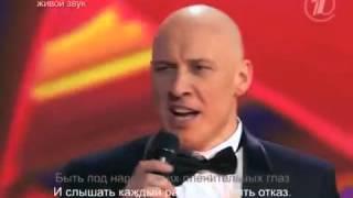 Гоша Куценко и Денис Майданов и Алексей Кортнев - Честно говоря