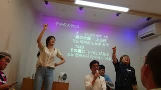 尼崎のJFP教会でのコウリャンナイトの賛美.