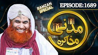 Madani Muzakra Episode 1689  03 Ramadan 1441 - 26 April 2020  رمضان مدنی مذاکرہ  After Taraweeh