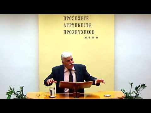 25.12.2019 -Λουκάς Κεφ. 1 - Γιώργος Χρηστάκης