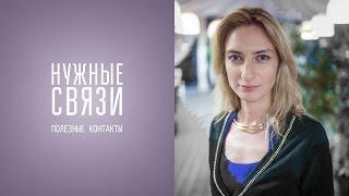 Татьяна Беляева   старший юрист одной международной юридической компании