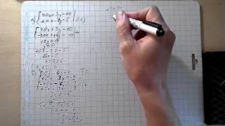 1084 алгебра 7 класс Макарычев