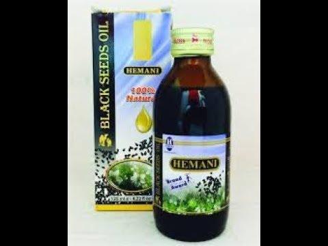 Black Seed Oil in Ghana - YouTube