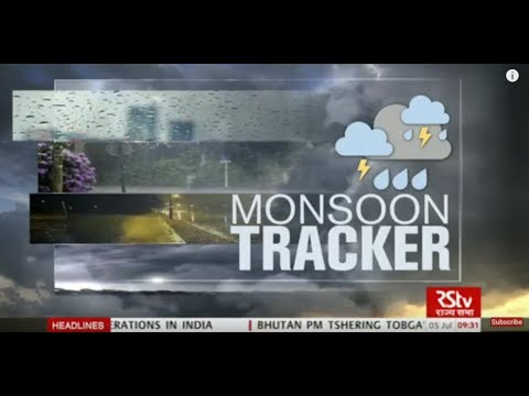 Today's Weather : Monsoon Tracker | July 05, 2018