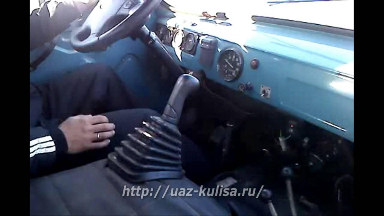 Тюнинг кабины уаз 3303 своими руками фото фото 636