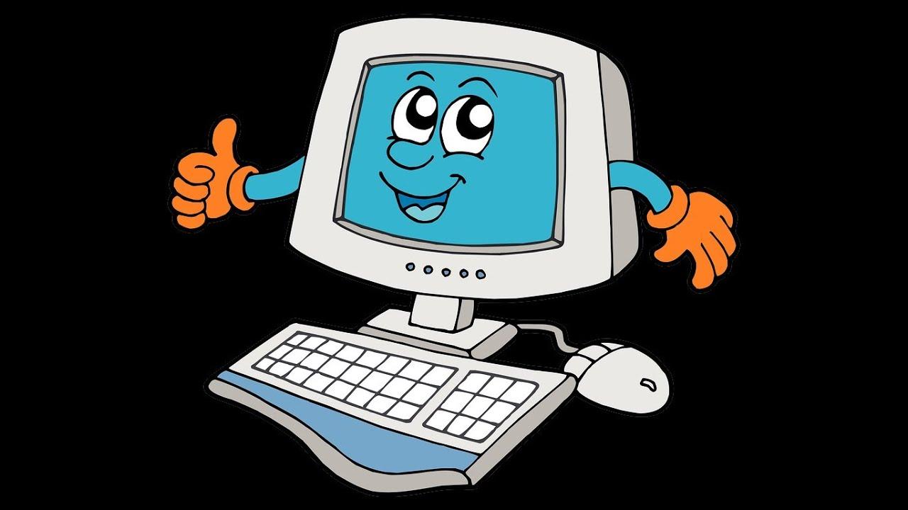 Анимацию картинки компьютер