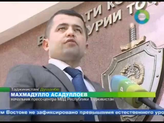 Уничтожен главный террорист Таджикистана